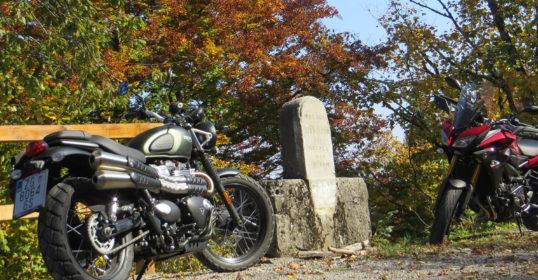 Rambler Moto Gorski Kotar Tour Croatia